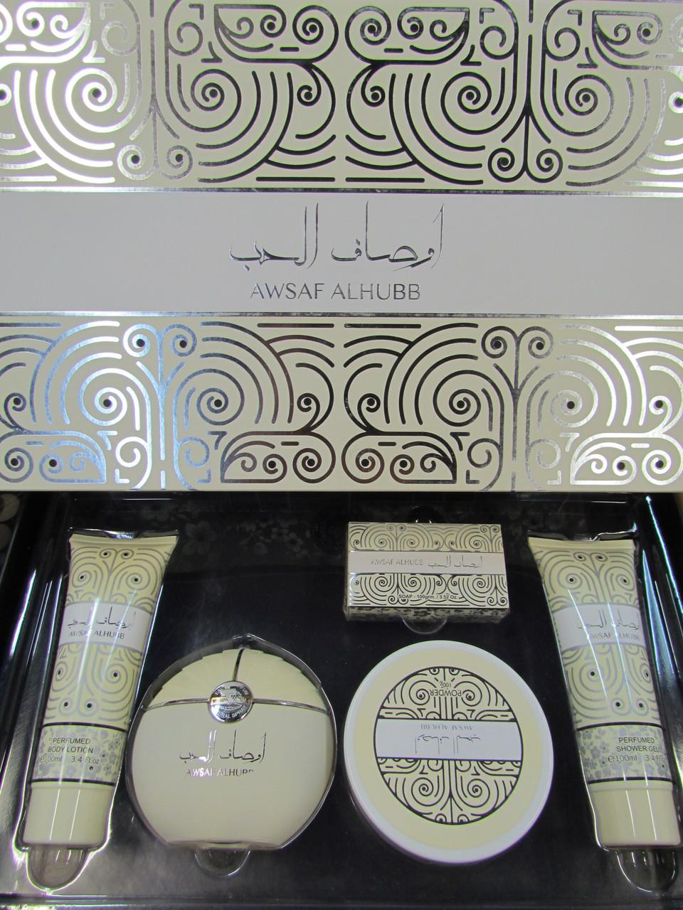 Парфюмерно - косметический сет для женщин Ard Al Zaafaran Awsaf Al Hub 100мл +
