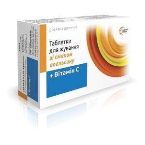 БАД «Таблетки для жування з фруктовим смаком + Вітамін С».№30 апельсин