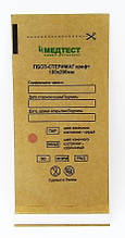 Крафт-пакет 100*200 ОРИГІНАЛ МЕДТЕСТ -СПБ для парової, повітряної, этиленоксидной стерилізації