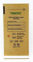 Крафт пакет 100*200 ОРИГИНАЛ МЕДТЕСТ -СПБ для паровой, воздушной, этиленоксидной стерилизации