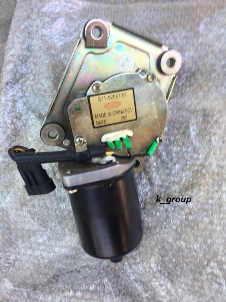 Мотор стеклоочистителя переднего (дворников) Chery QQ (Чери КуКу) оригинал