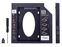 Карман для HDD вместо DVD | Оптибей | Optibay | 12,7мм