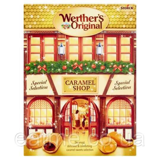 Werthers original 4 вида молочных конфет в одной упаковке