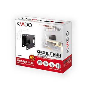 Кронштейн кріплення для телевізора КВАДО К-20, фото 2