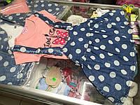 Летний джинсовый сарафан с футболкой для девочки р.104 - 140
