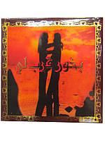 Бахур Ard Al Zaafaran «Только для двоих» афродизиак 40 грамм
