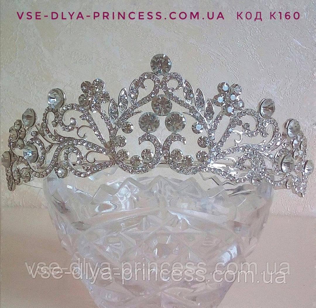 Корона для конкурса, диадема под серебро, тиара, высота 4,5 см.