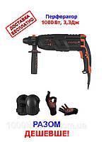 Перфоратор прямой Дніпро-М RH-100! Фирменные наколенники и перчатки в Подарок! Отличная цена!