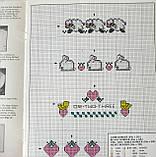 Схема для вишивання хрестом, буклет, 22х28 см, фото 3