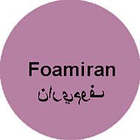 Фоамиран лаванда иранский 60х70 см, толщина 1 мм, Харьков