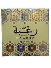 Бахур Ard al Zaafaran  Bakhoor  Raghba пряный 40 грамм