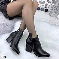 Ботильоны женские кожаные с острим носком на каблуке питон 36 37 38 39 40