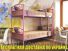 Двухъярусная металлическая кровать для детской, подростковой спальни ВЕРОНА ДУО (VERONA DUO)  ТМ Метакам