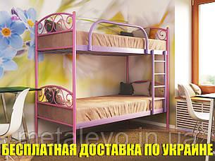 Двухъярусная металлическая кровать ВЕРОНА ДУО (VERONA DUO) , фото 2