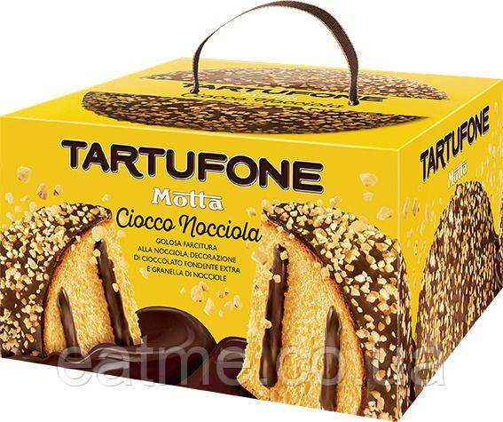 Motta TARTUFONE Трюфельный Панеттон в шоколаде и дроблённом лесном орехе