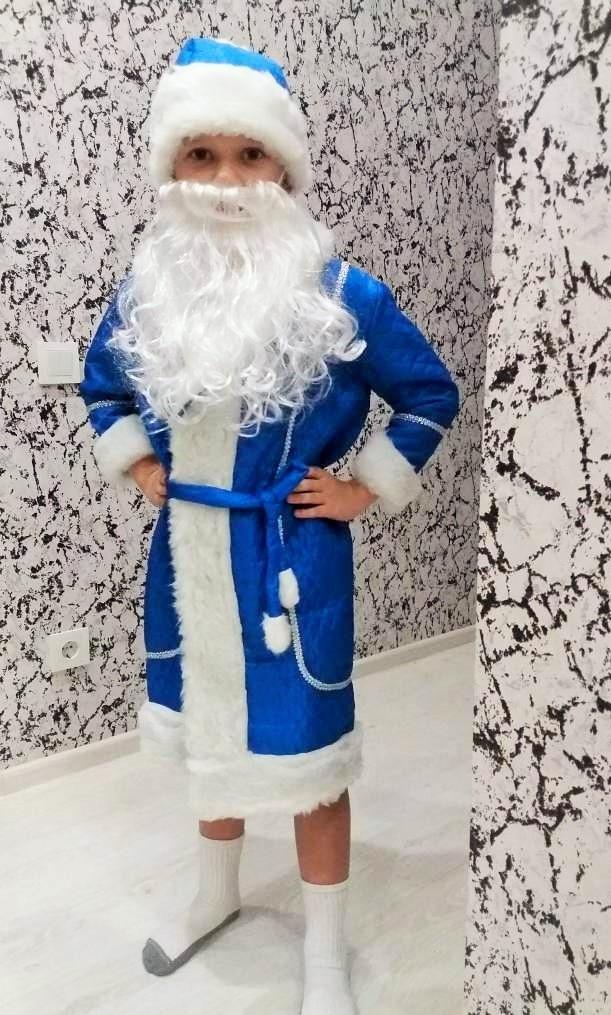 Карнавальный костюм Деда Мороза для мальчика (красный,синий)