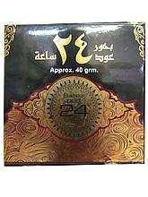 Бахур Ard al Zaafaran  Bakhoor  Oud 24 hours 40 грамм