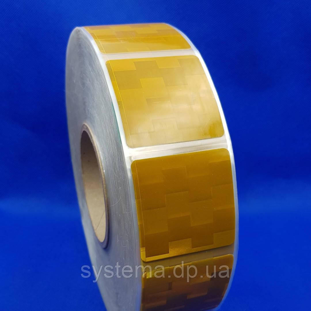Световозвращающая сегментированная лента для транспорта 51 мм х 50 м, желтая Avery