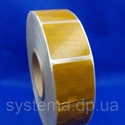 Световозвращающая сегментированная лента для транспорта 51 мм х 50 м, желтая Avery, фото 2