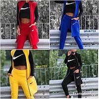 Стильный женский спортивный костюм тройка Nike 753