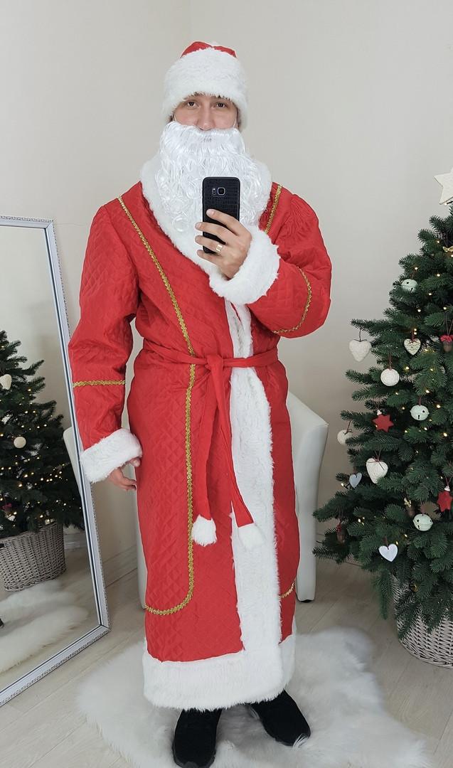 Костюм Деда Мороза взрослый,стеганая ткань на утеплителе (красный ,синий)