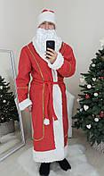 Костюм Деда Мороза взрослый,стеганая ткань на утеплителе (красный ,синий), фото 1
