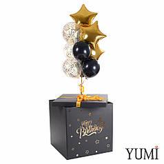 Коробка-сюрприз с золотой надписью Happy Birthday и связка 4 черных, 3 с конфетти, 3 звезды золотые
