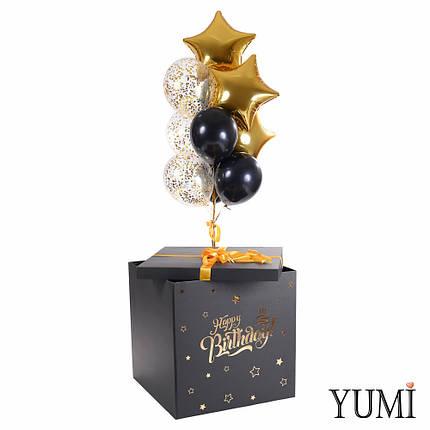Коробка-сюрприз с золотой надписью Happy Birthday и связка 4 черных, 3 с конфетти, 3 звезды золотые, фото 2