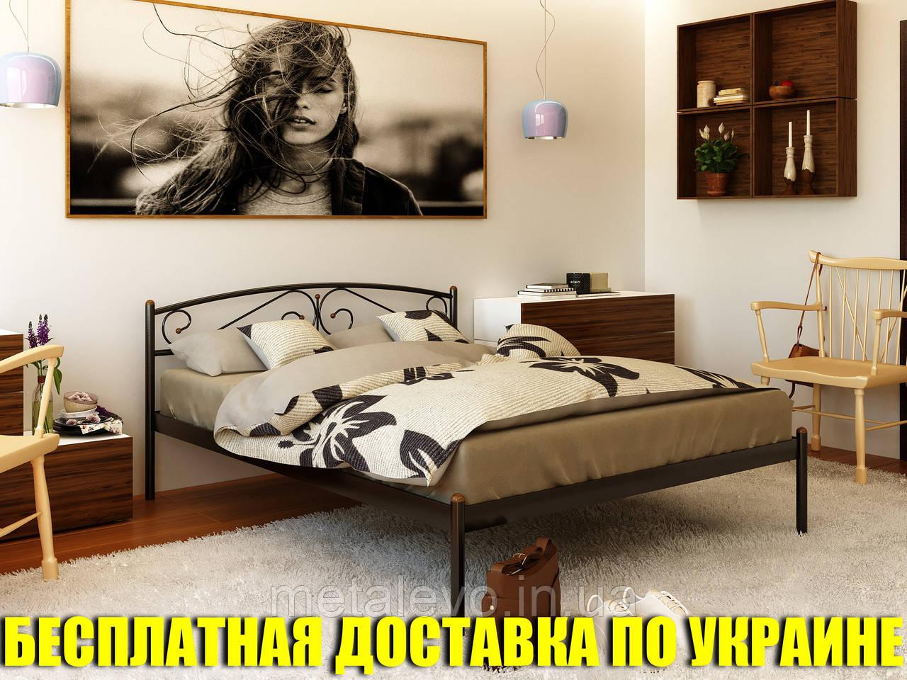 Двуспальная кровать металлическая ВЕРОНА-1 (VERONA-1)  ТМ Метакам