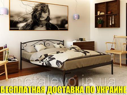 Двуспальная кровать металлическая ВЕРОНА-1 (VERONA-1)  ТМ Метакам, фото 2