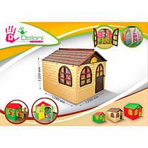 Игровой дом со шторками 02550/14 DOLONI-TOYS домик будиночок, фото 3