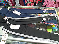 Нарядные детские лосины с лампасами р.116 -146 СМ