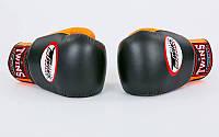 Оригинальные перчатки боксерские кожаные на липучке TWINS(р-р 10-16oz, черный-оранжевый)