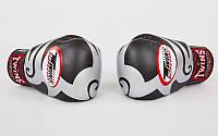 Оригинальные перчатки боксерские кожаные на липучке TWINS(р-р 10-16oz, черный-серебряный)