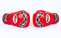 Оригинальные перчатки боксерские кожаные на липучке TWINS  (р-р 10-18oz, красный)