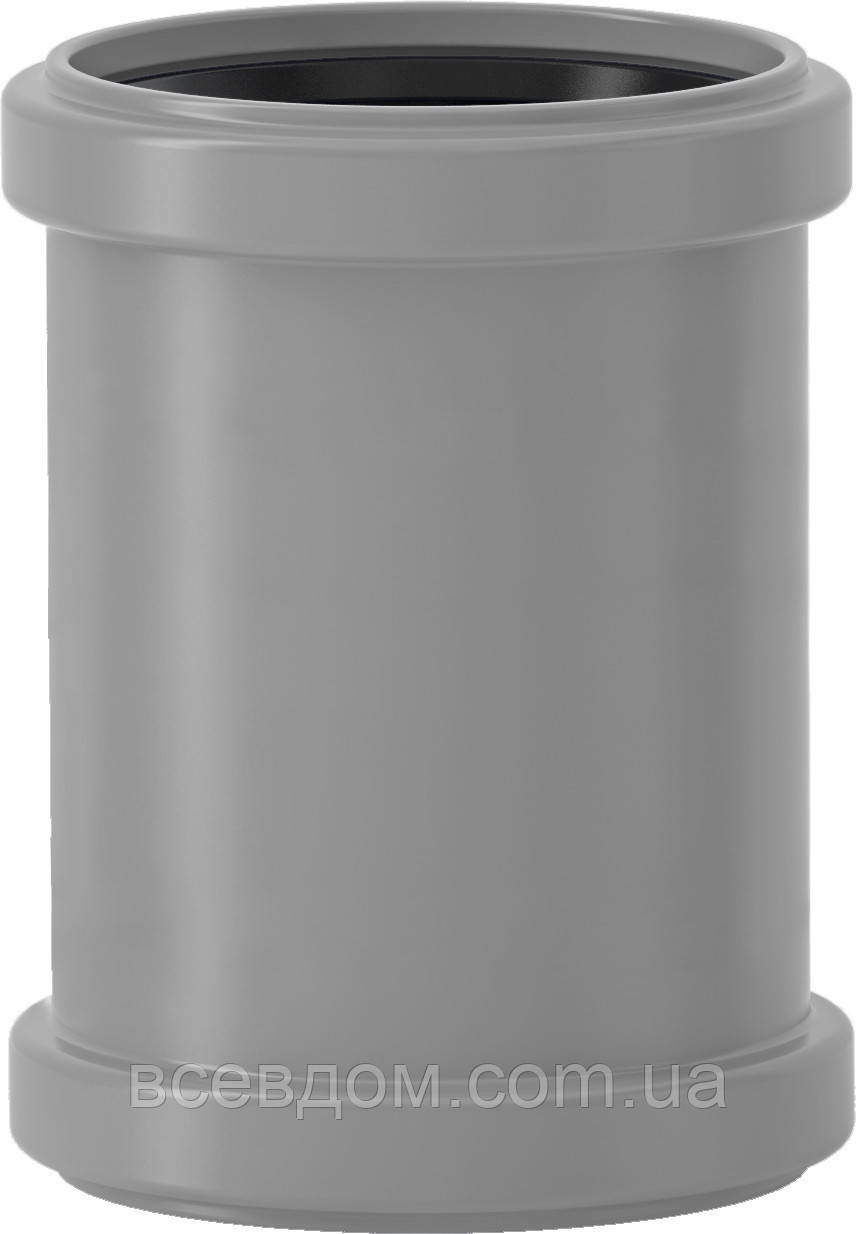 HTU трубная муфта (надвижная) Valsir внутренней канализации 50