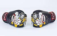 Оригинальные перчатки боксерские кожаные на липучке TWINS FBGV-3-15-WH (р-р 10-18oz, черный)