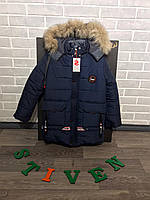 Подростковая зимняя курточка  для мальчиков от производителя 36 - 42р., фото 1