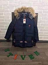 Підліткова зимова курточка для хлопчиків від виробника 36 - 42р.