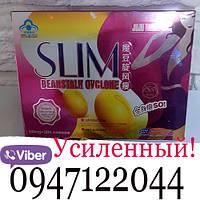 Slim Слим  -9 бардовых ультра крепких капсул для похудения /схуднення, от аппетита, сжигает калории