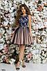 Платье вечернее пышное красивое гипюр+габардин+сетка 42,44,46, фото 4