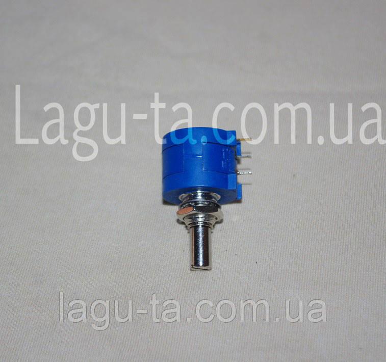 Резистор переменный многооборотный 10 кОм