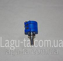 Резистор переменный многооборотный 10 кОм, фото 2