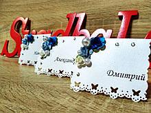 Банкетные карточки для рассадки гостей Rose. Цвет синий.