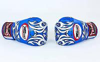 Оригинальные перчатки боксерские кожаные на липучке TWINS  (р-р 10-16oz, синий-серебряный)