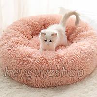 Лежак пуфик для котов собак круглый мягкий розовый