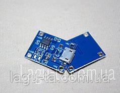 Контроллер заряда Li-ion, Li-pol аккумулятора. TC4056.