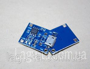 Контроллер заряда Li-ion, Li-pol аккумулятора. TC4056., фото 2
