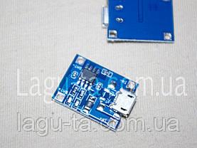Контроллер заряда Li-ion, Li-pol аккумулятора. TC4056., фото 3