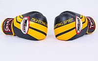 Оригинальные перчатки боксерские кожаные на липучке TWINS  (р-р 10-16oz, черный-желтый)